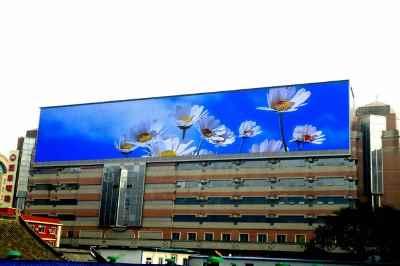 аренда светодиодного экрана в Москве на улице