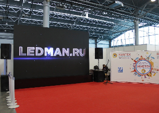 Аренда светодиодных LED-экранов Ledman недорого